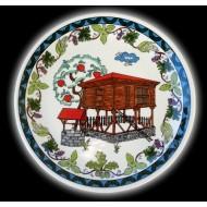 Serander Desenli El Yapımı Çini Tabak