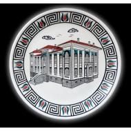Trabzon Eski Hükümet Binası Desenli El Yapımı Çini Tabak