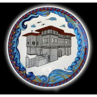 Trabzon Memişağa Konağı Desenli El Yapımı Çini Tabak
